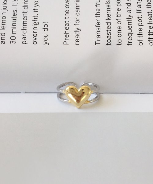 heart free ring